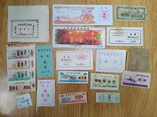 lot 20 China buy goods coupon-# 21
