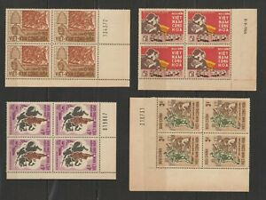 1952 South Vietnam Stamps Soldier and Workers Sc # 294 - 297 MNH