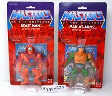 MOTU, Commemorative Beast Man & Man-At-Arms, MISB, MOC, box, sealed, figures