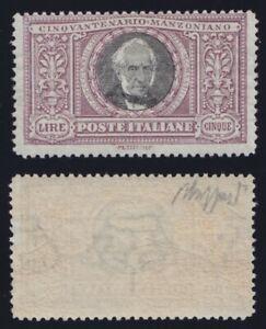 """Regno 1923 """"Manzoni"""" 5 L. violetto nero d. lineare nuovo MNH** g. integra Caffaz"""