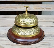 Desk Bell ~ Reception Bell ~ Table Bell ~Last order bell Embossed Antique Finish