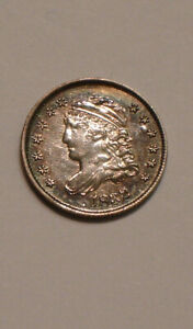 1832 Capped Bust Half Dime RAINBOW TONES from an Old Time TYPE SET