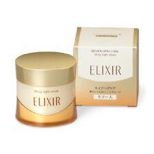 Shiseido Elixir Lifting Night Cream 40g new in box