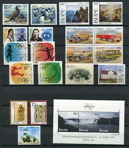 Iceland Year Set 1996 MNH Complete Including Postal Vehicles II Block of Four