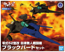 Space Battleship Yamato 2202 - MECHA COLLECTION TYPE 0 MODEL 52BIS AUTONOMOUS SP