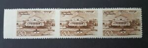 Soviet Union1946, Zverev 986Pg, MNH/MVLH, Zagorsky certif., Zagorsky 2000 Euro