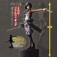 Banpresto Shingeki no Kyojin Attack on Titan Mikasa Ackerman Figure Limited Ver.