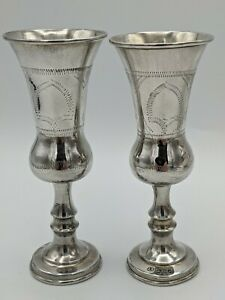 A Pair of George V Period  Silver Kiddush Cups Joseph Zweig Chester 1915