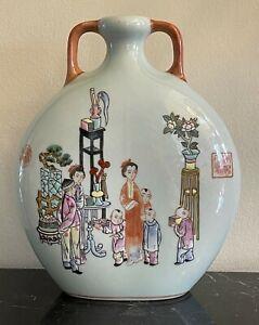 Maitland Smith Porcelain Chinese Wall Packet Vase
