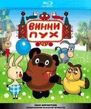 BLU RAY   VINNI POOH BEST RUSSIAN CARTOONS. BLU RAY . LEONOV