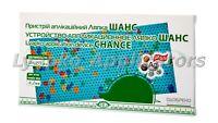Lyapko Akupunktur Chance Аппликатор Ляпко Шанс, Nadelabstand 6,2 mm, 750 Nadeln