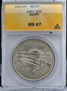 Egypt 1964 Silver 50 Piastres Coin Superb Gem Brilliant Uncirculated ANACS MS 67