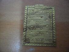 2x KABALLAH Names Blessing Judaica Talisman Copper Plate