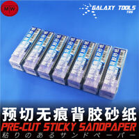 Pre-cut Sticky Sandpaper for Model Hobby Grinding Polishing File Stick 30pcs/set