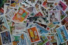 Lot de 300 timbres français oblitérés et tous différents
