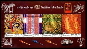 India 2009 MNH SS, Traditional Textiles, Industry
