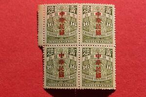 China 1912 Coil Dragon 16c BLOCK 4 UNUESED