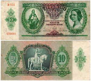 Hungary 10 Pengő P#100 (1936) Magyar Nemzeti Bank VF
