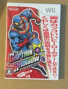 Captain Rainbow Nintendo Wii Japan Cero WII