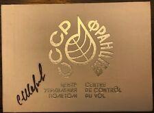 Soyuz TM-7/MIR USSR-France flight Mission Control Center signed book