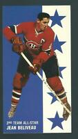 JEAN BELIVEAU PARKHURST ALL-STAR CARD MONTREAL CANADIENS retro vintage look