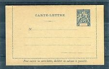 Ungebrauchte Ganzsache Frankreich (Congo Francais) - b0807