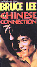 The Chinese Connection (VHS, 2002)