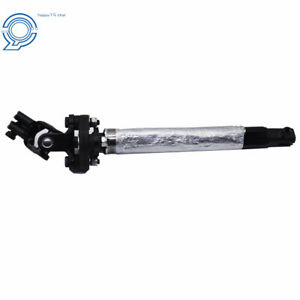 NEW LOWER STEERING SHAFT FOR RANGE ROVER SPORT LR4 LR3 QMN500250 LR071147