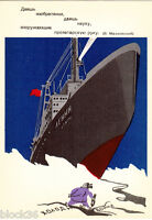 "1958 VERY RARE Soviet Russian postcard ICEBREAKER ""LENIN"" against COLD WAR"
