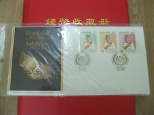 FDC MALAYSIA 1994 - Installation His Majesty the 10th yg di-Pertuan Agong