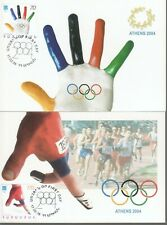 ARMENIA OLYMPIC GAMES ATHENS GREECE 3 MAXIMUM CARDS MAXICARD R2021262