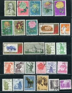 D203618 P.R. China Nice selection of VFU Used stamps