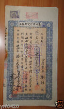 China Jincheng Bank: The Deposit Documentary Evidence With a Stamp 1945