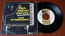 "GIAMPIERO BONESCHI-O TAXI DROMOS PEFANE(NIANA)/MA MANDOLINO-45 GIRI 7"" ITALY"