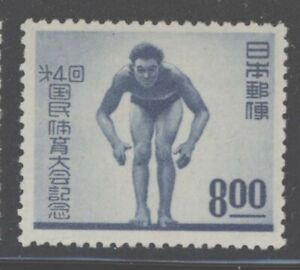 Japan 1949 Athletic Meet set Sc# 469-73 NH