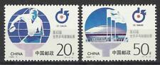 Cina 1995 Ping Pong Champ COPPIA Nuovo di zecca