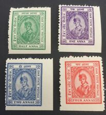 Four Stamps Of Unused Idar State c1944