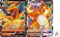 Pokemon Card - Charizard V , Charizard Vmax 2 card set 001-2/021 sC