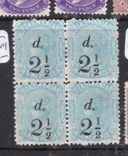 Block Australian Stamps
