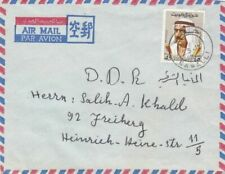 KUWAIT  1974  SINGLE FRANKING COVER FROM HAWALLI  SENT TO GERMANY