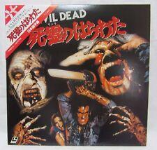 THE EVIL DEAD(1981)Sam Raimi - Japanese original Vintage LASER DISC