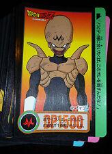 DRAGON BALL Z GT DBZ HONDAN PART 18 CARDDASS DP CARD REG CARTE 72 JAPAN 1994 NM