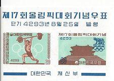 KOREA- STAMP, NH MINT SOUVENIR SHEET 17th OLYMPIC GAME,1960