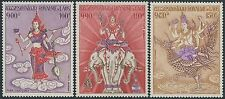 LAOS PA N° 111/113**  Mythologie, 1974 Mythology  MNH
