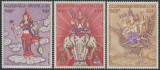 LAOS PA N° 111/113**  Mythologie, 1974 Mythology  MNH