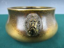 """Chinese Solid Brass marked Bronze Incense Burners 5""""D"""