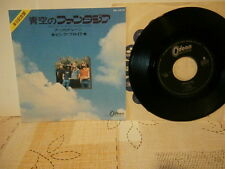 """pink floyd""""point me to the sky""""single7"""".japon.1972.odeon:or:2979."""