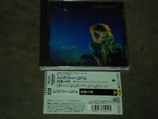 Simply Red ‎Stars Japan CD