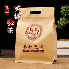【英红九号 1959散装特级茶叶250/袋】Ying de Black Tea No.9英德红茶香浓荔枝奶茶Guangdong specialty華人奶茶店紅茶