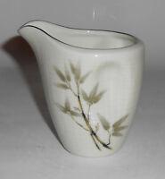 Seyei Porcelain China Textured Bamboo Small Creamer